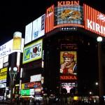 Spectaculars_of_Susukino-Sapporo