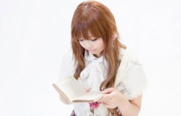 colum_honshimei
